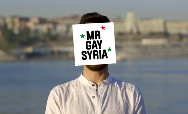 Mr. Gay Syria, © Les Films d'Antoine