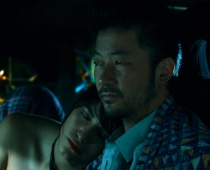 Ruined Heart, Tadanobu Asano und Nathalia Acevedoas, Foto: Rapid Eye Movies